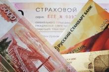Россиянам пообещали заметный рост цен на ОСАГО