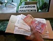 Зеленский снизил плату за ЖКХ и готовит нулевой тариф для пожилых