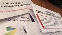 В Петербурге сократился рост тарифов на водоснабжение