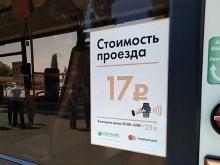 Воронежцев готовят к подорожанию проезда