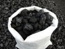 Литва подняла тариф на провоз российского угля вдвое