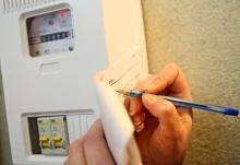 Тарифы на электричество: что изменится в Украине в сентябре