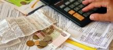 Тарифы наводу снизятся ужителей Одинцовского округа