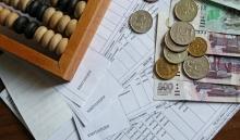 В Новосибирской области хотят за 3 года на 40 процентов поднять тарифы за капремонт