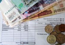 Кто и как должен устанавливать размер платы на содержание общего имущества в доме