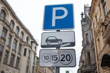 Смольный поднял тарифы на пользование платными парковками в 2020 году