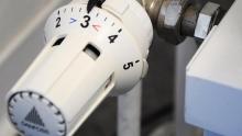 Единый тариф на отопление начнут вводить в Подмосковье в 2020 году