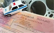 На сколько повысят штрафы за езду без полиса ОСАГО?