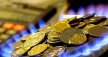 С 2020 года украинцы будут платить за газ по-новому. Вводится еще и абонплата