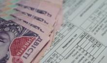 Как составляются тарифы за коммуналку в Киеве