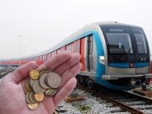 Скидки и бесплатные пересадки: каким видят тариф на проезд в воронежском «метро»
