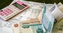 Тарифы на коммуналку в Ростовской области в июле вырастут на 3,6 процента