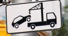 В Ростове-на-Дону установили тариф на эвакуацию авто