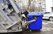 Как жители Подмосковья будут платить за вывоз мусора