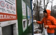 В Подмосковье пообещали скидки на вывоз мусора за раздельный сбор
