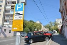 Парковки в центре Перми на неделю сделают бесплатными
