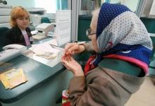Тарифы на услуги ЖКХ не поднимут и заморозят в Подмосковье
