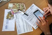 Украинцы будут получать две платежки за свет