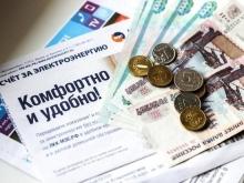 В Хакасии с 1 июля изменятся тарифы на коммунальные услуги