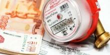 В Челябинске с 1 июля тариф за одну коммунальную услугу снизится, за остальные – повысится