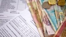 Готовьте ваши денежки: с 1 июля в Екатеринбурге снова выросли тарифы ЖКХ
