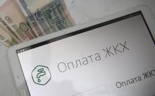 РСТ назвала беспрецедентным снижение тарифов ЖКХ в Забайкальском крае