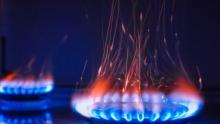 Цены на газ с 1 августа