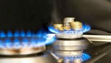 Тарифы на газ в Подмосковье не вырастут до 1 октября