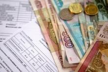 Хабаровчанам несказанно повезло: о снижении тарифов на услуги ЖКХ