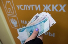 Расходы российских семей на оплату услуг ЖКХ могут снизить