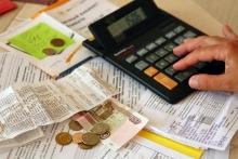 Некоторые рязанцы могут получить субсидии на оплату ЖКХ
