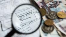 Тарифы ЖКХ резко выросли в Кузбассе