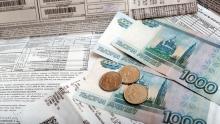 Южноуральцы против повышения платы за ЖКХ