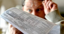 В Псковской области ускорился рост цен на услуги ЖКХ