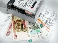 Как будут расти тарифы на электричество в ближайшие три года
