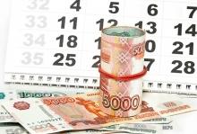 Законы в октябре поднимут зарплаты и прибавят хлопот автомобилистам