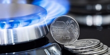 С 1 октября изменились тарифы на газ в Подмосковье