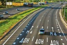 Тариф на проезд по трассе М-4 Дон изменился с первого ноября