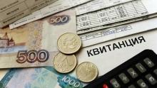 Вологжанам напомнили о росте цен на тарифы ЖКХ в 2021 году