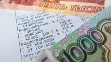 Власти Москвы озвучили уровни роста цен на ЖКХ