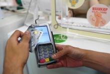 Меняются правила приема безналичных платежей