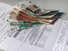 Российские власти сообщили об изменении тарифов ЖКХ в 2021 году