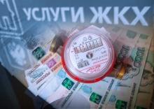 В Сети предложили увязать тарифы на услуги ЖКХ с МРОТ