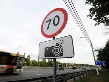 1 марта 2021 года на дорогах России появился новый знак