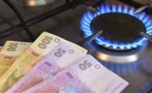 Через месяц в Украине должны обнародовать новые тарифы на газ