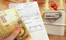 В Украине могут пересмотреть тариф на электроэнергию
