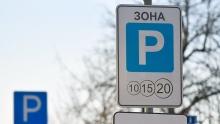 Новые тарифы на парковку позволят разгрузить места для авто в центре Москвы
