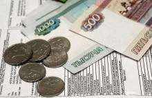 КПРФ попросила временно освободить россиян от налогов и платы за ЖКХ