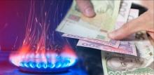 Полная цена даже летом: часть поставщиков опубликовала годовые тарифы на газ