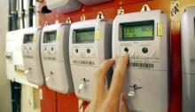 В Испании новый тариф на электричество с 1 июня
